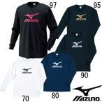 プラクティスシャツ(長袖) 【MIZUNO】ミズノ バレーボールウェアー 長袖Tシャツ 14SS (V2JA4090)