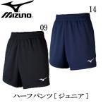 MIZUNO ハーフパンツ V2MB7411 カラー 09 サイズ 150