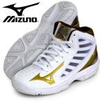 スピードチェイサー SL MIZUNO ミズノ バスケットシューズ ジュニア17AW(W1GC176050)