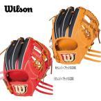 トレーニンググラブ 【WILSON】ウィルソン 硬式・軟式両方対応(WTAHTP6TH)