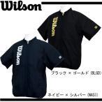 展示会受注限定 ウイルソン 半袖 中綿ジャケット 【WILSON】ウィルソン 野球ウエア (WTAW17J)