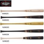 硬式木製バット NAMQ【louisville slugger】ルイスビルスラッガー 硬式木製バット  17SS(WTLNAMQ)