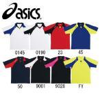 プラシャツHS 【asics】アシックス ● プラシャツ (XS602H)<sai>