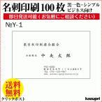 ̾�ɰ��� ���� �ӥ��ͥ� ����ץ� 100�� ����̵��  ��� ���� �������� ��Υ������ Y-1