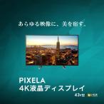PIXELA(�ԥ�����) MX����� 43����� 4K HDR�վ��ǥ����ץ쥤