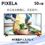 PIXELA(�ԥ�����) MX����� 50����� 4K �վ��ǥ����ץ쥤