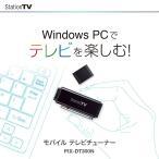 PIX-DT300N Windows/Android�б� USB��³�ƥ�ӥ��塼�ʡ� ����