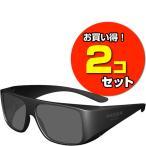 (アクセサリ) PIX-GL002 偏光方式対応3Dメガネ 2個セット