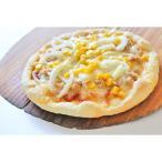 アレルギー対応生地に無料で変更可能。シーチキンピザ Sサイズ(直径18cm)保存料不使用、無添加の手作りピザ
