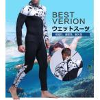 ウェットスーツ メンズ 3mm 水着 スプリング ダイビングスーツ フルスーツ ロングスリーブ サーフィン マリンスポーツ 大セール