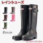 レインブーツ レディース ロングブーツ 長靴 梅雨 対策 雨靴 おしゃれ 可愛い 防水 大きいサイズ25.5cm