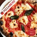 マルゲリータ チーズとトマトの最強コンビ! 冷凍ピザ ナポリピザ