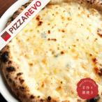 クワトロフォルマッジ・ビアンカ はちみつ付き♪ 冷凍ピザ ナポリピザ