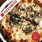 照り焼きチキン 照りマヨソースにジューシーチキンがたまらない☆ 冷凍ピザ ナポリピザ