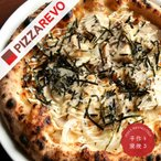 PIZZAREVO、ピザレボ、オリジナルピザ、冷凍ピザ