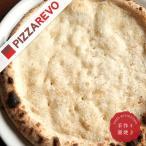 【12枚セット】素焼き生地12枚!レビューで絶賛!【冷凍ピザ専門店】【業務用】
