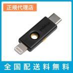 「YubiKey 5Ci - セキュリティキー - Yubico - USB-C/Lightning両用タイプ」の画像
