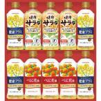 味の素 健康油ギフト (KPS−50C)