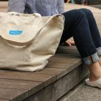 フレディレック ランドリートートバッグ FL109 ショッピング 大量収納 マザーズ エコ コットンキャンバス 綿 北欧雑貨 おしゃれ プレゼント ギフト