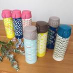 北欧デザイナー 保温保冷ワンプッシュステンレスマグボトル 選べる7柄(300ml)Scandinavianデザイン 雑貨 スリム水筒 タンブラー 運動会
