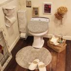 北欧シャギートイレタリー(2点セット)マット+洗浄暖房ウォシュレットフタカバー(シロクマ 55×60)おしゃれ かわいい ナチュラル カントリー ふんわり