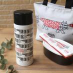 リサラーソン マイキー コンパクトステンレスマグボトル 保温保冷水筒 お弁当