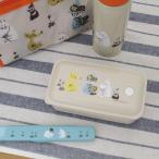 ムーミンカラー 抗菌パッキン一体成型ふわっとランチボックス リトルミイ スナフキン 北欧 弁当箱 日本製 入園 入学 ギフト プレゼント