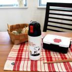 スヌーピー 保温保冷 軽量ワンプッシュステンレスマグボトル(360ml)PEANUTS SNOOPY 北欧 雑貨 おしゃれ かわいい コンパクト水筒 運動会