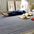 洗える ヒッコリー キルティングラグ(130×185cm)綿100%キルト カーペット おしゃれ かわいい ナチュラル 床暖房ホットカーペット対応 洗濯機OK