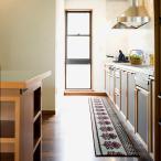 キッチンマット 北欧(mohana モハナ 45×240cm)シンプル モダン レトロ 雑貨 おしゃれ かわいい エスニック 滑らない ずれない