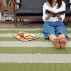 洗える ヒッコリーパッチワーク キルティングラグ(190×240cm)綿100%キルト カーペット おしゃれ かわいい 床暖房ホットカーペット対応 洗濯機OK