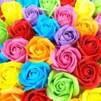 花のカタチの入浴剤 Petit