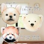 犬,クマ,パンダ,クッション,ダイカット,プレゼント,ユニーク