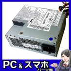 デスクトップPC用電源 200W TIGER POWER TG-2005
