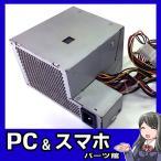 デスクトップPC用電源 264W AcBel API4PC42