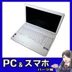 ショッピングOffice 送料無料 TOSHIBA ノートパソコン Dynabook B351/23D Satellite C650 Series