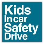 KIDS IN CAR ステッカー 2枚