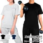 ジムウェア Tシャツ ジム 男女兼用 レディース メンズ 半袖 トレーニング スポーツ 吸汗速乾 フィットネス 送料無料 planet-c サイズはメンズ表記です pc-1206