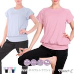 Yahoo!Planet-C プラネットシーヨガウェア レディース トップス 半袖 Tシャツ かわいい おしゃれ 裾はめくれにくい仕様 人気 フィットネス ダンス ヨガウエア 吸汗速乾 Planet-C pc-232