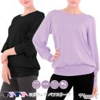 ヨガウェア パフスリーブ トップス 長袖 Tシャツ かわいい おしゃれ めくれにくい ホットヨガ レディース UVカット 吸汗速乾 Planet-C pc-237