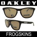 【国内正規品】OAKLEY オークリー サングラス フロッグスキン ポリッシュドブラック/プリズムブラック (FROGSKINS 9245-6254)