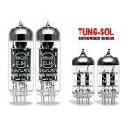 真空管Tung-Sol Tube Upgrade Kit For Fender Pro Junior Amps EL84/12AX7