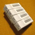 真空管12AT7WC (4 Pack Matched) Vintage USA Tubes 12AT7 6201