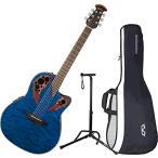 オベーションOvation CE44P-8TQ Celebrity Elite Plus Mid-Depth Transparent Blue Quilt A/E Guitar with Gig Bag, Stand, and Tune