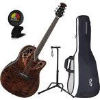 オベーションOvation CE44P-TGE Celebrity Elite Plus Mid-Depth Tiger Eye A/E Guitar with Gig Bag, Stand, and Tuner