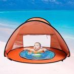 プールSunba Youth Baby Beach Tent, Baby Pool Tent, UV protection Sun Shelters (Orange)
