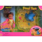 バービーBarbie Kelly POOL FUN MARISA Doll Playset - Marisa Li'l Friend of KELLY Doll (1996)