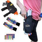 ナーフLittle Valentine Kids Tactical Waist-bag and 2 Darts Wristers with 10 Blue Suction Darts and 10 Different Colors Darts fo