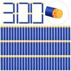 ナーフRefill Darts, Yamix 300-Dart Refill Pack Refill Bullets Foam Darts for nerf n strike elite series blasters - Dark Blue +