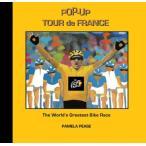 Yahoo!プラネットドリーム海外製絵本Pop-up Tour de France: The World's Greatest Bike Race